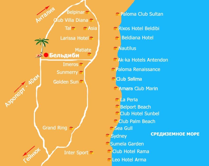 Бельдиби на карте