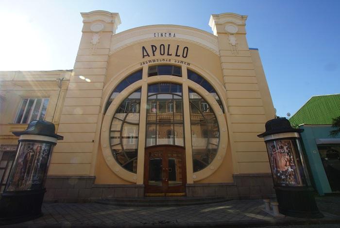 """Кинотеатр """"Apollo"""""""