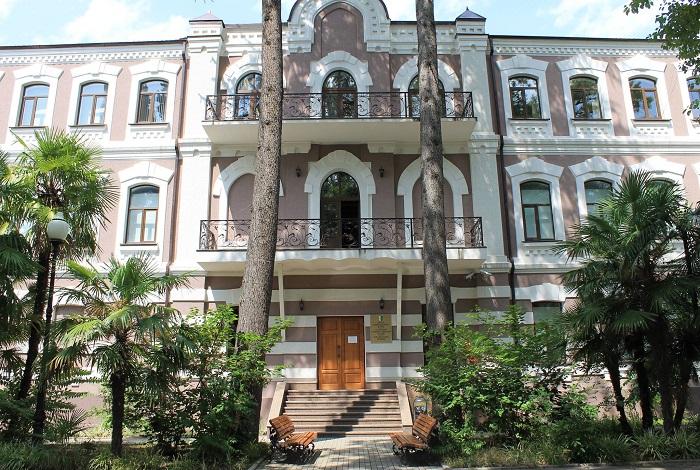 Абхазский музей