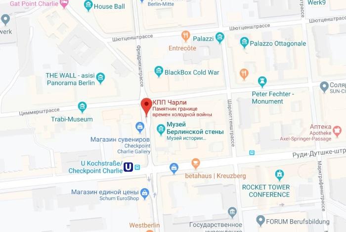 Чекпойнт Чарли в Берлине на карте
