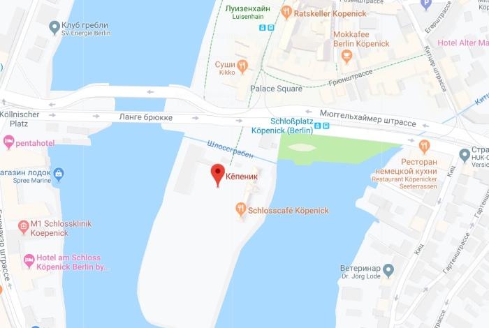Дворец Кёпеник на карте