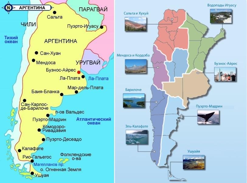Карта достопримечательностей Аргентины