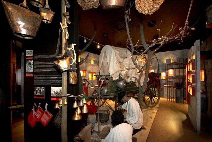 Музей цыганской культуры
