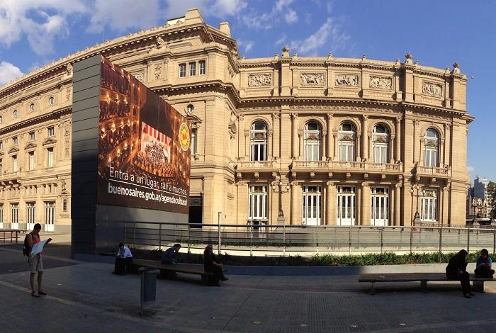 Оперный театр Колумба