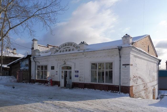 Лавка купца Злыгостева