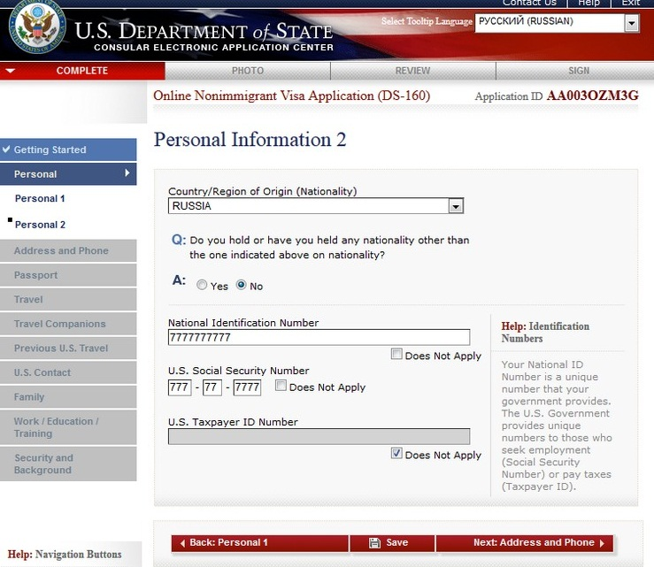 Personal Information 2