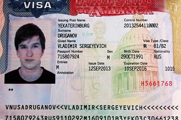 Образец визы категории В1/В2
